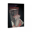 AutoDesk Revit Structure Suite 2013